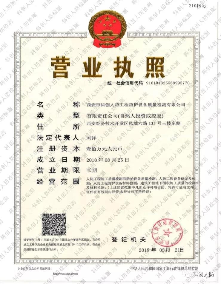 yingyezhizhao.webp